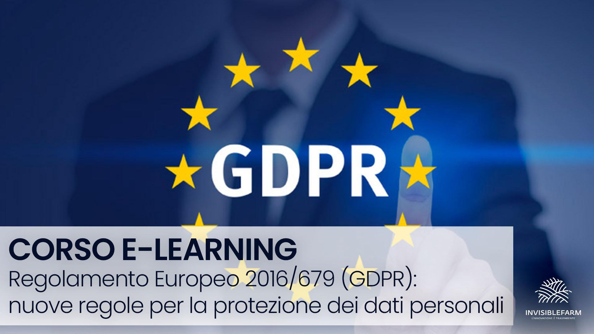 articolo sul corso e-learning per il GDPR