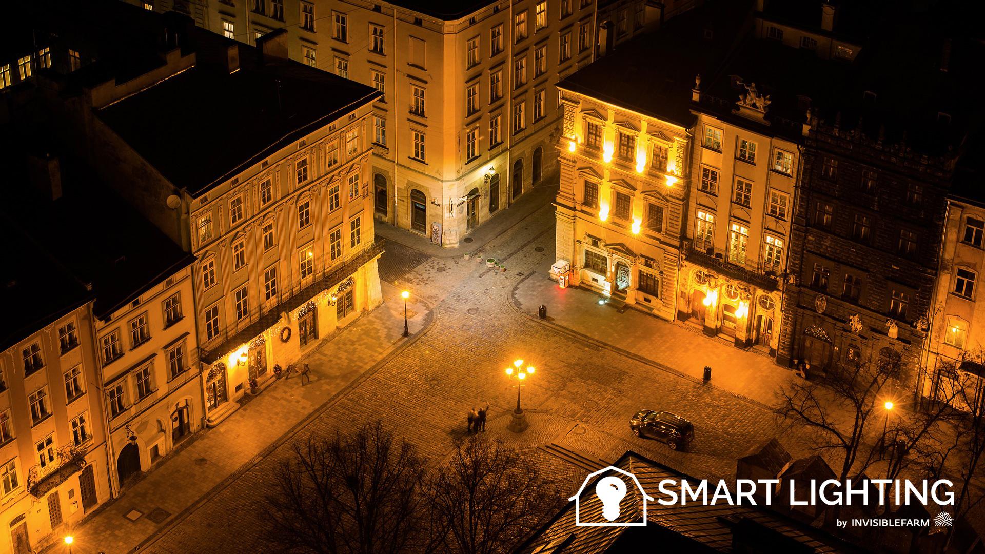 riqualificazione impianti illuminazione pubblica