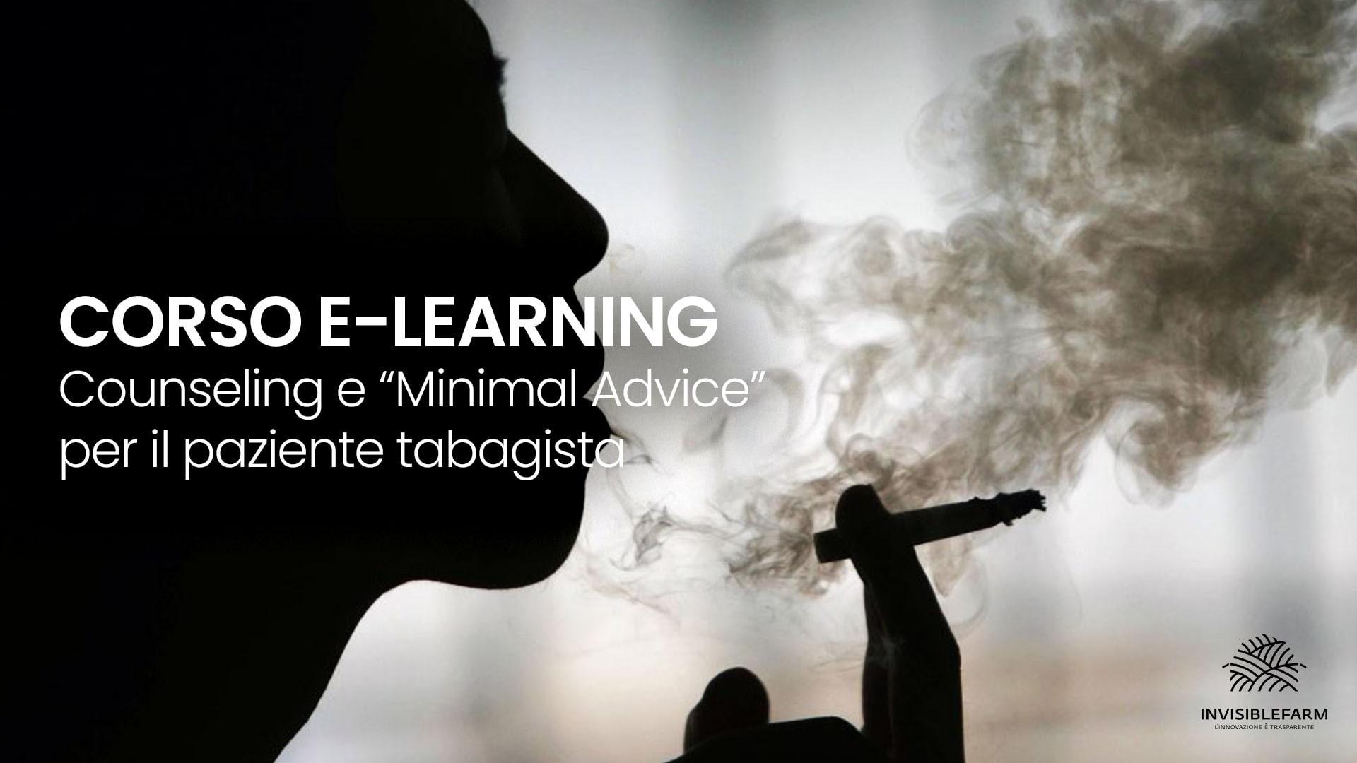 articolo sul corso e-learning per il tabagismo